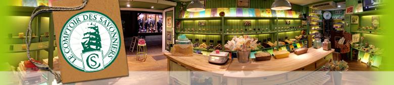 Le comptoir des savonniers gu rande vente de savons au - Le comptoir des savonniers ...